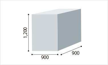 W900×D900×H1,200